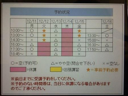 668C5199-CBCC-4382-A766-B98A313284B4.jpeg