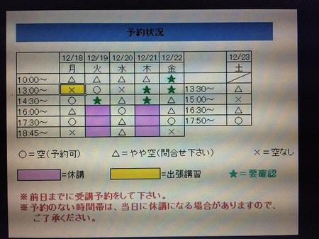 ABA72294-2717-40C5-9351-DD481CFD503E.jpeg